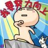 Gambar dari 94103044 汪家慶